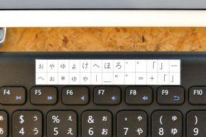 iPad proとサンワサプライ「Bluetoothスリムキーボード(ブラック)SKB-BT32BK」の外付けキーボードでカナ入力する際の変換表